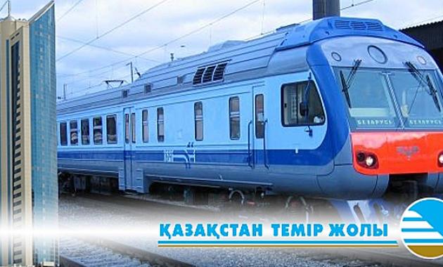 Национальная компания-монополист сектора железнодорожных перевозок Ка